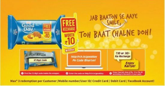 Freecharge Britannia Good Day butter biscuit packet offer