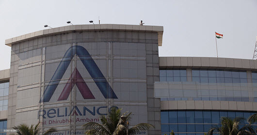 Reliance Office