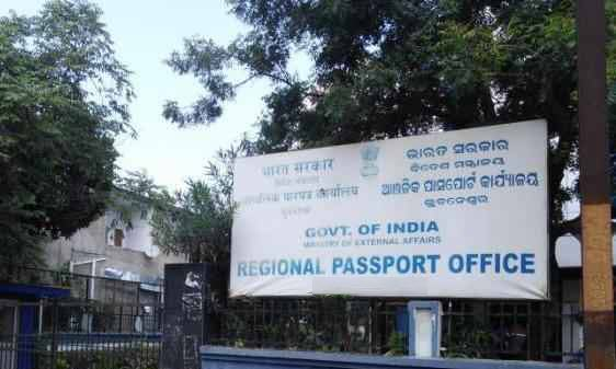 Regional Passport Office in India