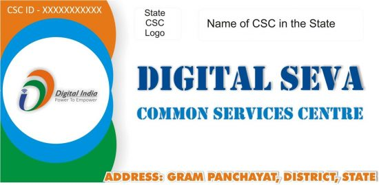 CSC-digital-india