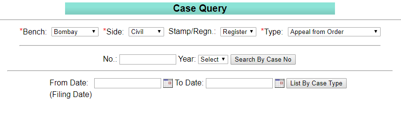 Bombay HC Case Status by Case Number Wise at bombayhighcourt.nic.in website