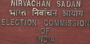 ECI -Election COmmission of India