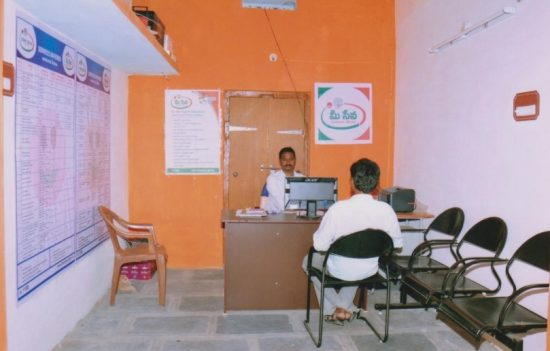 mee-seva-center