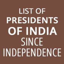 List of Indian Presidents from 1947 to 2018