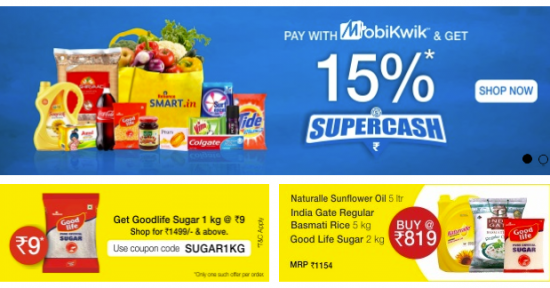 Reliance Smart.in Offers