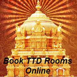How to Book TTD Rooms online at Tirumala