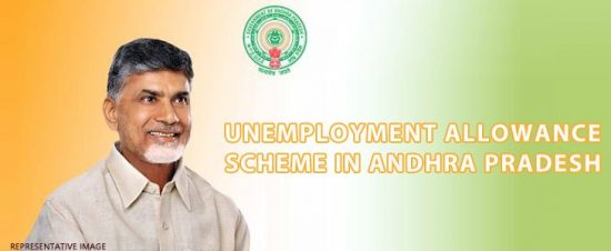 Unemployment Allowance of Rs. 2000 in Andhra Pradesh