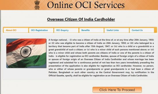 oci-services
