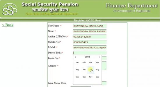 Eligibility for the New Pension Program