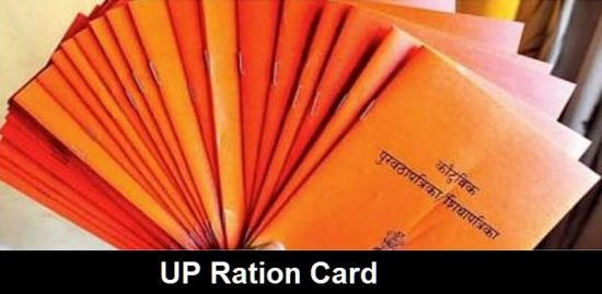 Getting ration card UP