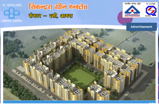 sikandra green enclave