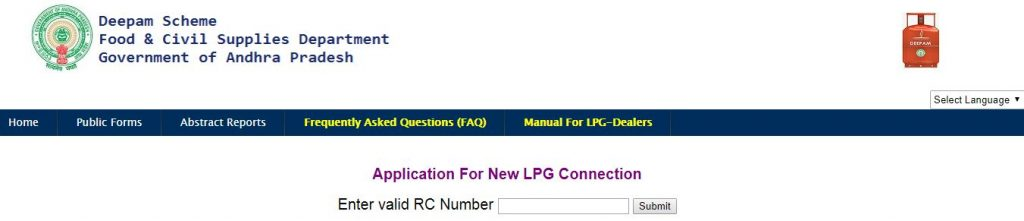 AP EPDS New connection