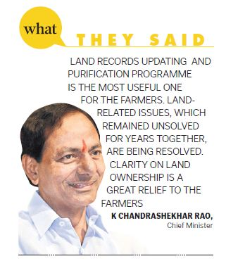 Land Records Updating and Purification Programme