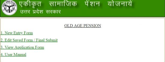 old age pension UP
