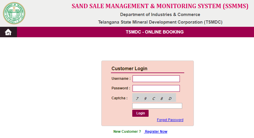 SSMMS customer login