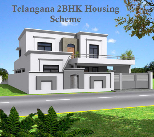 Telangana 2BHK Housing Scheme