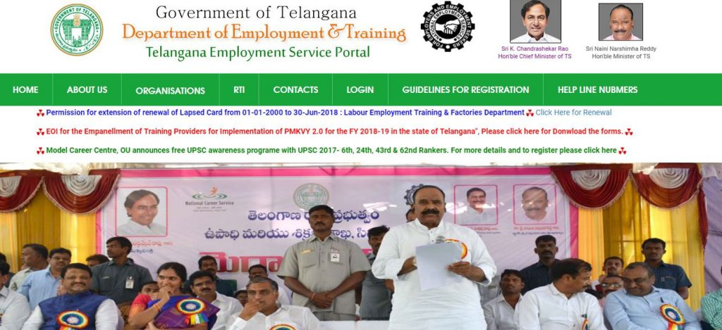 Telangana Employment Exchange