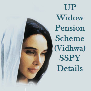UP Widow Pension Details