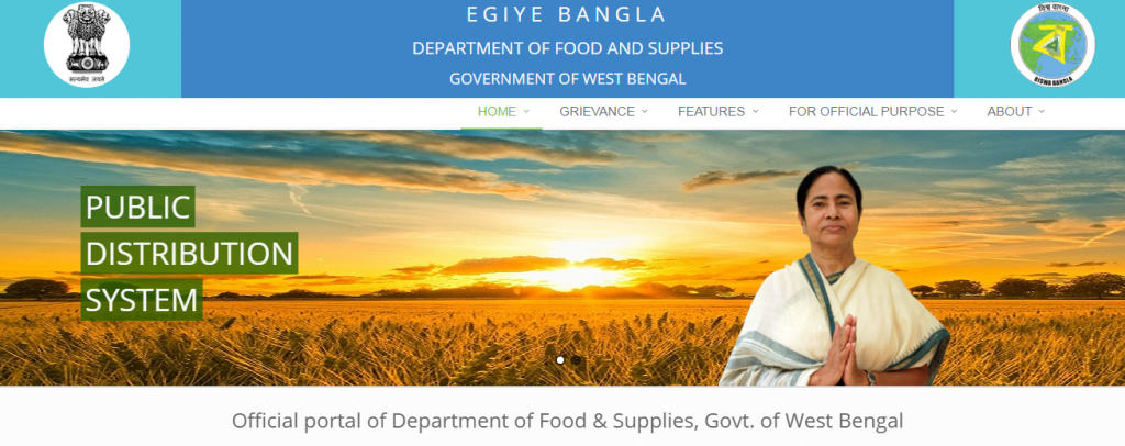 West-Bengal-Ration-Card