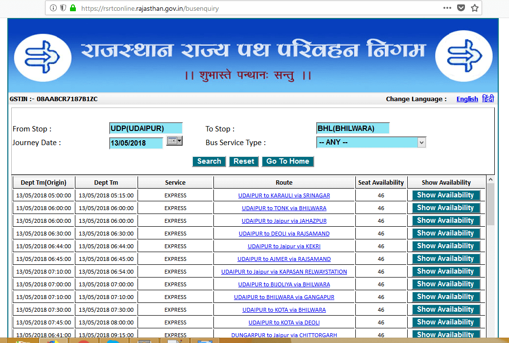 check bus availabilty online rsrtc