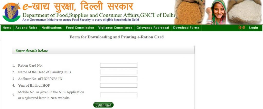 e ration card