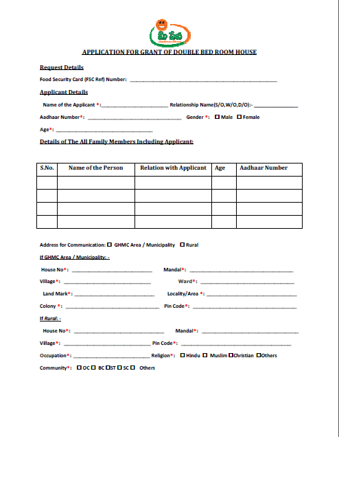 meeseva application form for double bed room house