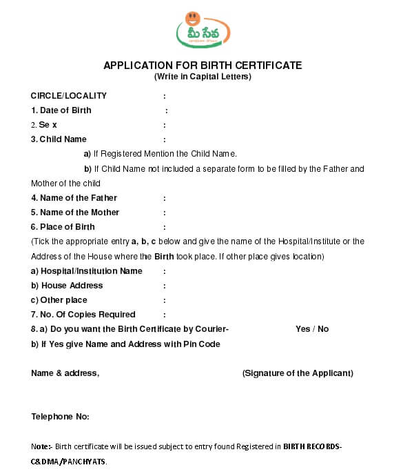 meeseva date of birth certificate application form