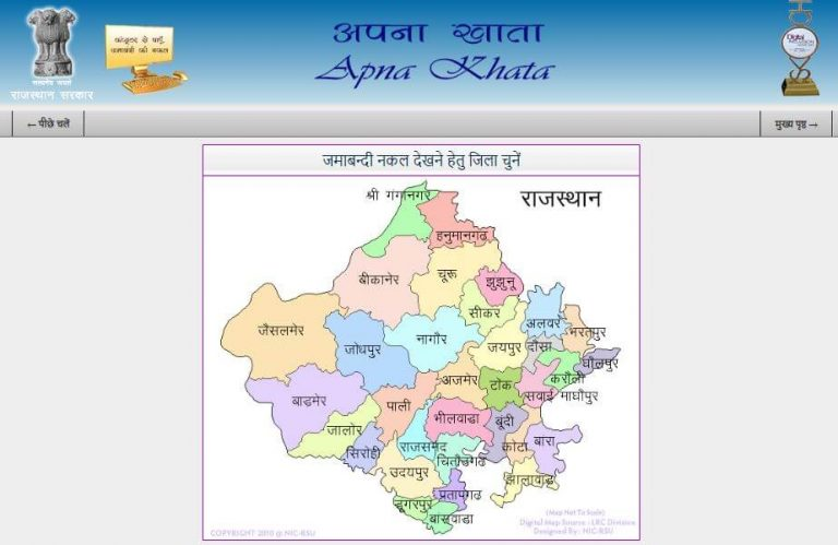 rajasthan districts