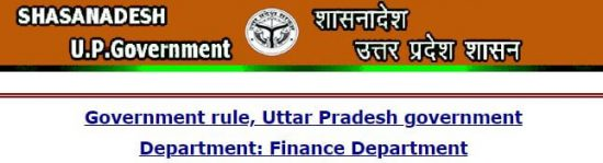 Finance department of UP
