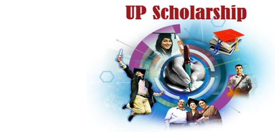 scholarship in UP