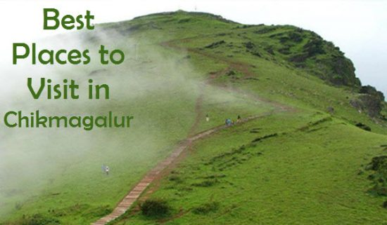 Best Places to Visit in Chikmagalur