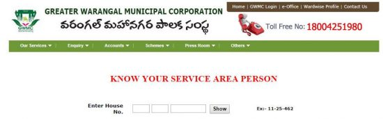 Greater Warangal Municipal