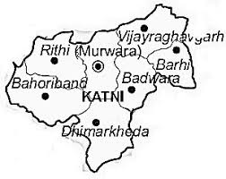 Katni district