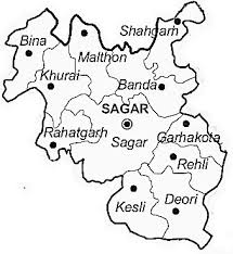 Sagar district