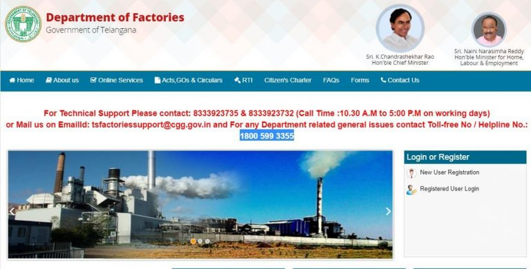 Telangana State Factories Department