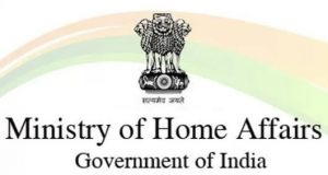 department of home