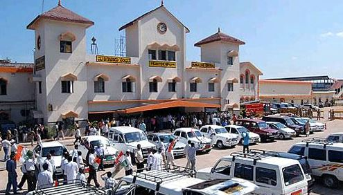 mangalore central railway station