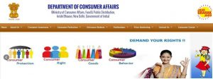 ministry of consumer affairs website