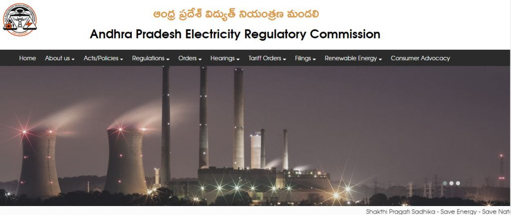 Andhra Pradesh Electricity Regulatory Commission