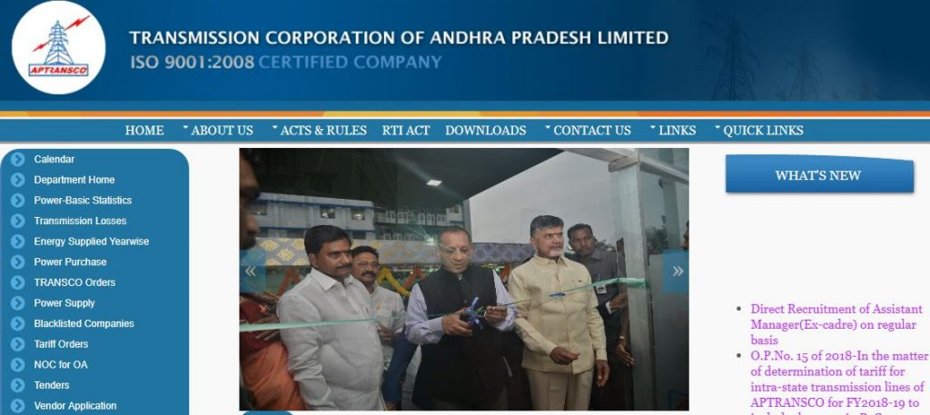 Andhra Pradesh Transmission Corporation Limited