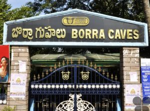 borra caves timings