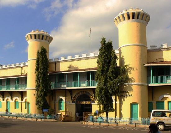 Cellular jail timings