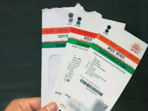 How to add my mobile number in Aadhar Card