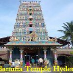 Peddamma Temple Hyderabad