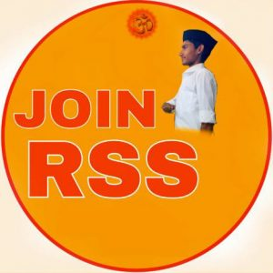 how to join rss