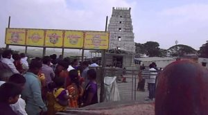 keesaragutta temple contact number