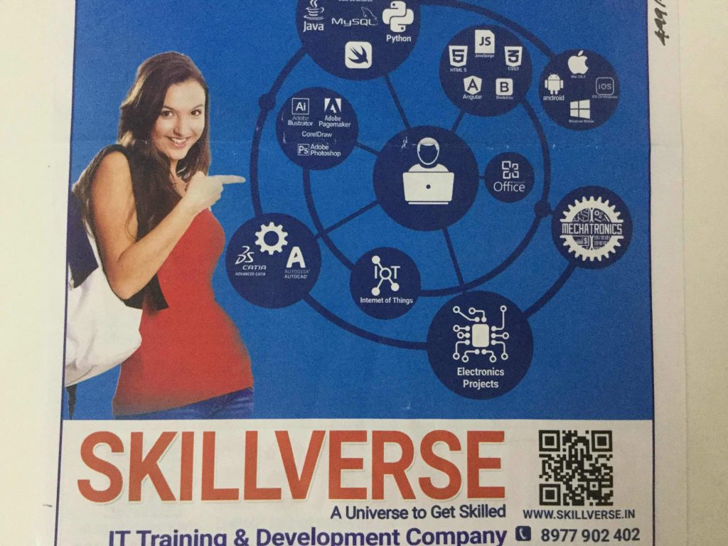 SKILLVERSE IT TRAINING AND DEVELOPMENT PRIVATE LIMITED
