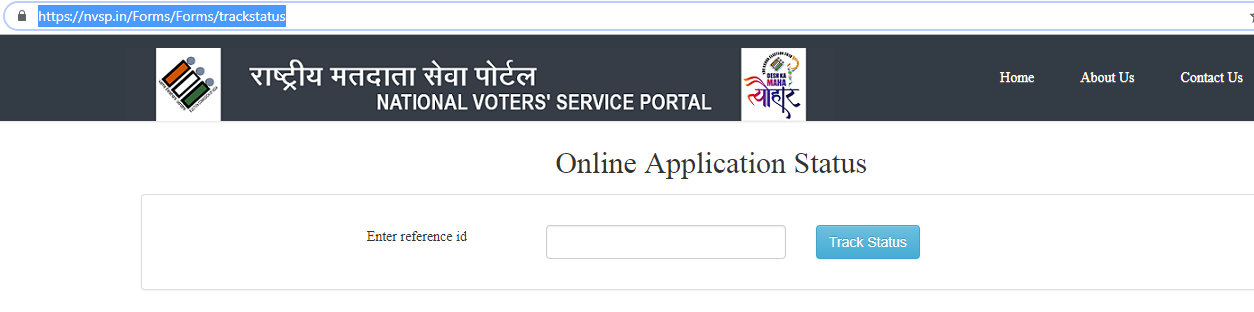 check voter id status online nvsp