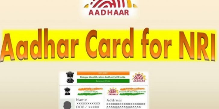 Aadhaar-card-for-NRIs-foreign-citizen